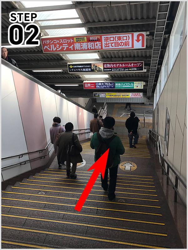 バス STEP2
