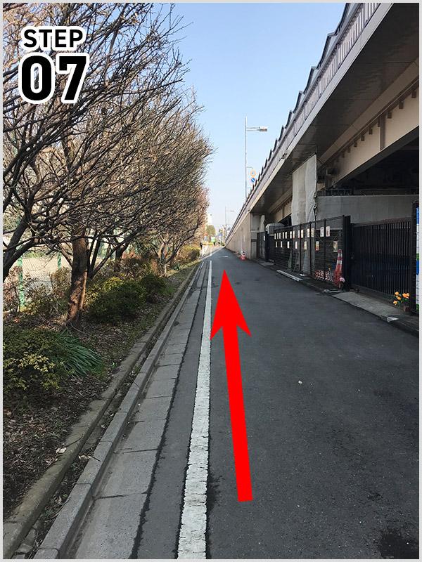 徒歩 STEP7