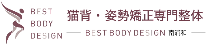BEST BODY DESIGN 南浦和