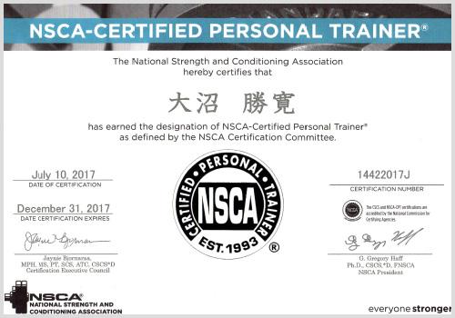 NSCA−CPT【パーソナルトレーナー】